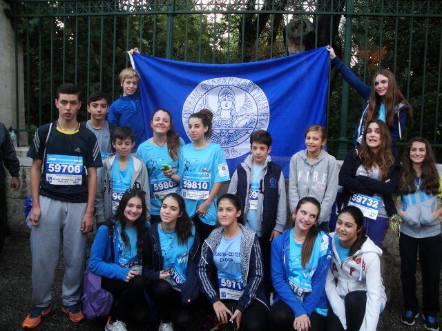 32ος Αυθεντικός Μαραθώνιος τής Αθήνας