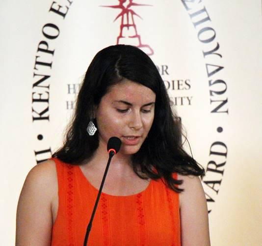 Μια μαθήτρια στο Κέντρο Ελληνικών Σπουδών τού Χάρβαρντ