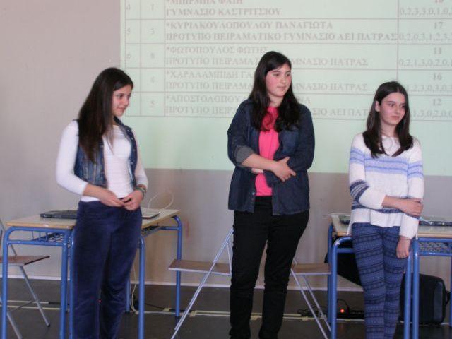 Πρωτιά στον 1ο Μαθητικό Διαγωνισμό Γλώσσας και Λογοτεχνίας Αχαΐας