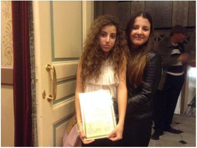 2ο βραβείο στον Πανελλήνιο και Παγκύπριο Διαγωνισμό Ποίησης