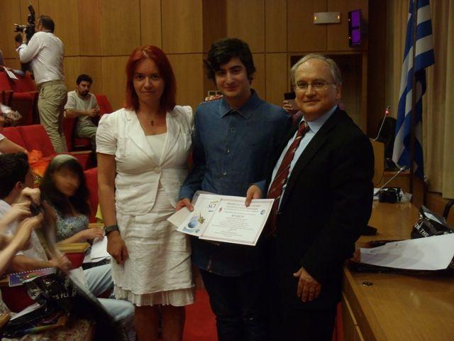 1ο βραβείο στον Διεθνή Διαγωνισμό Αστρονομίας Cassini