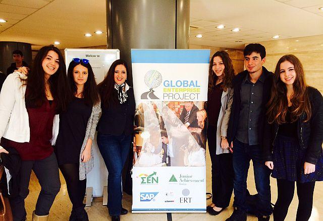 """Πρωτιά στον τελικό διαγωνισμό τού """"Global Enterprise Project"""""""
