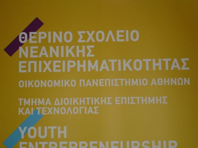 Β΄ Βραβείο στο «Ennovation 2014»