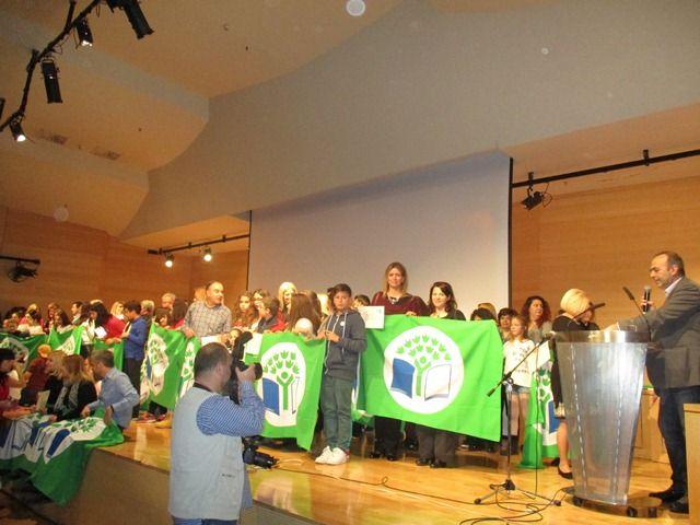 Διεθνές Περιβαλλοντικό Βραβείο – Πράσινη Σημαία