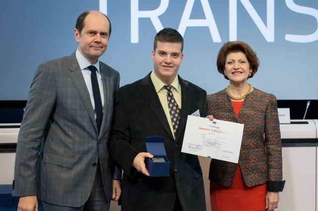 Η βράβευση στον διαγωνισμό Juvenes Translatores