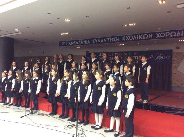 Διάκριση στην 7η Πανελλήνια Συνάντηση Σχολικών Χορωδιών