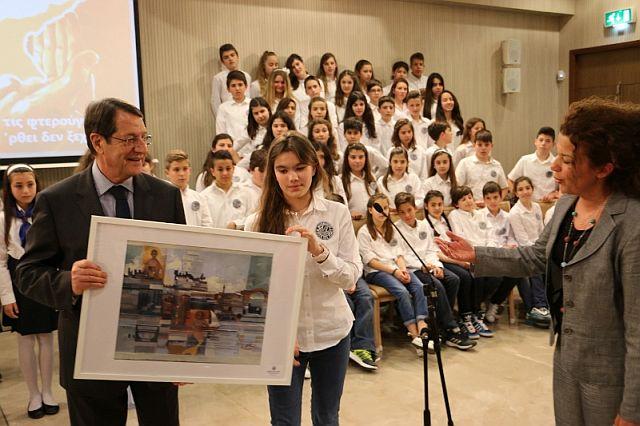 Με τον Πρόεδρο τής Κυπριακής Δημοκρατίας