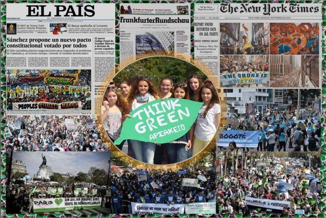Πορεία των λαών για το κλίμα