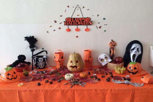 Εορτασμός Halloween