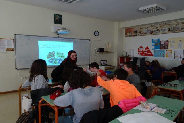 Διαθεματικό μάθημα στο πλαίσιο των μαθημάτων Οικιακής Οικονομίας και Βιολογίας