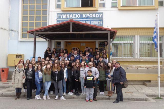 Περιβαλλοντική εξόρμηση στην Κοζάνη και αδελφοποίηση με το Γυμνάσιο Κρόκου