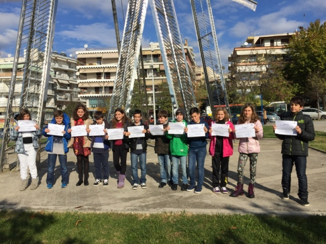 Δημοτικό Θεσσαλονίκης: 1ο βραβείο, αριστεία και βραβεία σε διαγωνισμό φυσικής