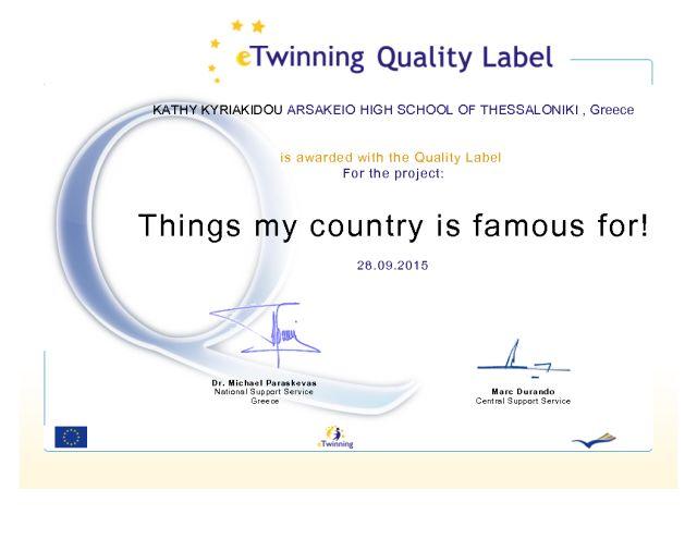 Αρσάκειο Γυμνάσιο Θεσ/νίκης: Εθνική Ετικέτα Ποιότητας στο πρόγραμμα e-Twinning