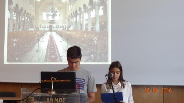 Βράβευση μαθητών στο Δημαρχείο