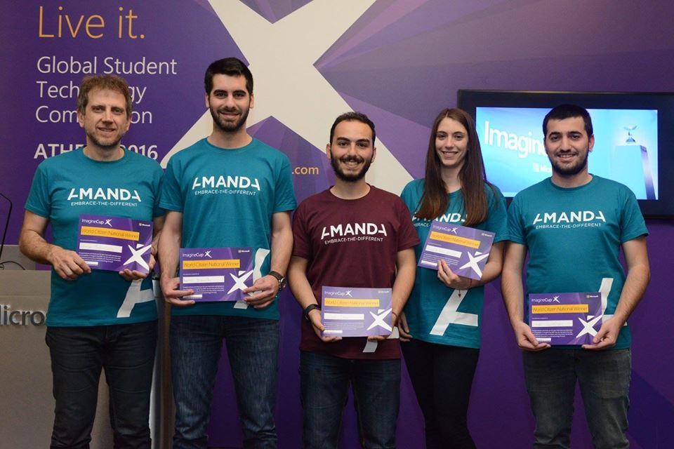Απόφοιτοι Αρσακείου: 1η θέση στον κόσμο σε διαγωνισμό τής Microsoft